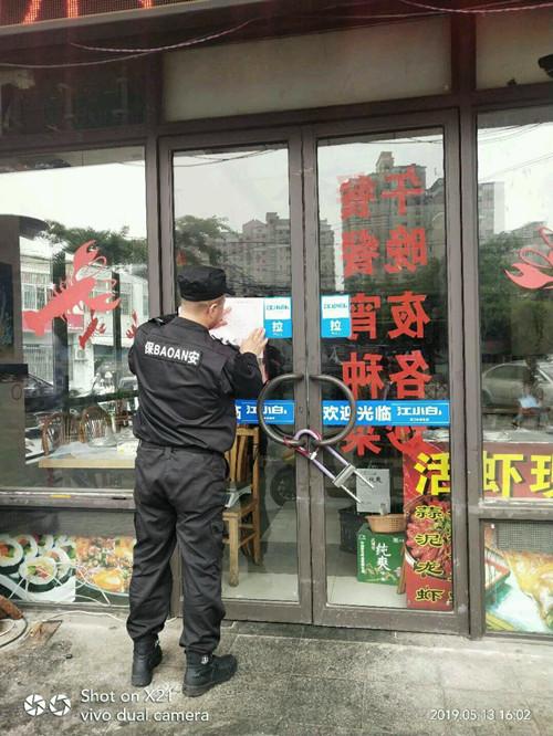 通江街道:集中整治沿街商铺环境秩序 着力提