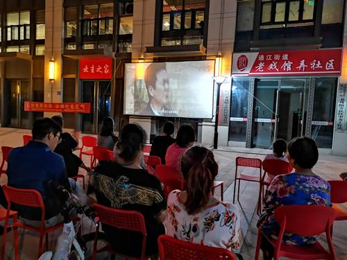 通江街道老戏馆弄组织观看扫黑除恶专题电影