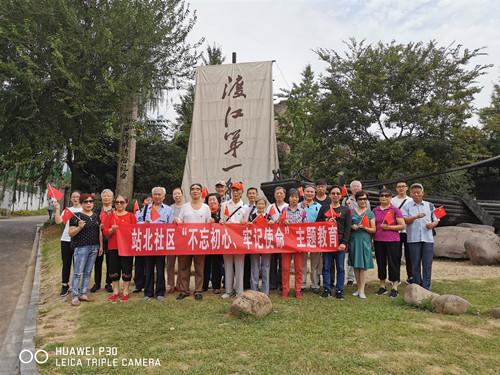 """通江街道站北社区党委组织开展""""重走解放道"""