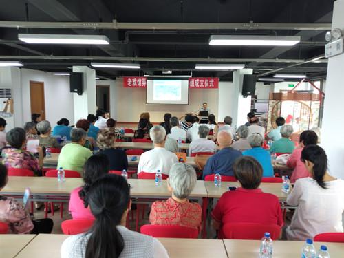 通江街道老戏馆弄社区开展慢性病健康大讲座